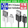 【日本正規代理店】ORICOMicroUSBケーブルアンドロイド急速充電高速データ転送ケーブルXperia、Nexus、Samsung、Android等USB機器対応3サイズADC