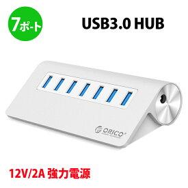 【日本正規代理店】 ORICO 7ポート USB3.0 ハブ アルミ製 高品質 12V/2A 電源 アダプタ セルフパワー HUB VL812チップ 2基搭載 PSEマーク付き M3H7 シルバー