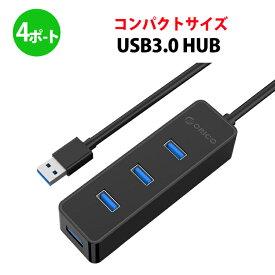 【日本正規代理店】ORICO 4ポート USBハブ usb3.0 ハブ usb3 ハブ usbハブ 3.0 高速 5Gbps USB3.0 HUB バスパワー VL812チップ搭載 30CM ケーブル 付き W5PH4-U3-V1