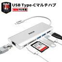 【3年保証】 USB-C ハブ 6in1 USB Type-C ハブ LAN 1000Mbps 4K HDMI 100W PD 充電 SD カードリーダー Type C USB C U…