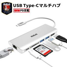 【3年保証】 USB-C ハブ 6in1 USB Type-C ハブ LAN 1000Mbps 4K HDMI 100W PD 充電 SD カードリーダー Type C USB C USB3.0 ハブ マルチハブ タイプc RJ45 ギガビット 有線LAN 変換 アダプタ コンパクト Mac Book iPad pro 対応