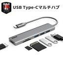 【3年保証】 USB-C ハブ 6in1 USB Type-C ハブ Type C ハブ SD カードリーダー TF 4K HDMI USB3.0 ハブ マルチハブ US…