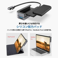 USB-Cハブ