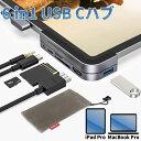【3年保証】 USB-C ハブ USB Type C ハブ 6in1 Type-C 4K HDMI PD 充電 SD カードリーダー オーディオ マイク TF USB3…