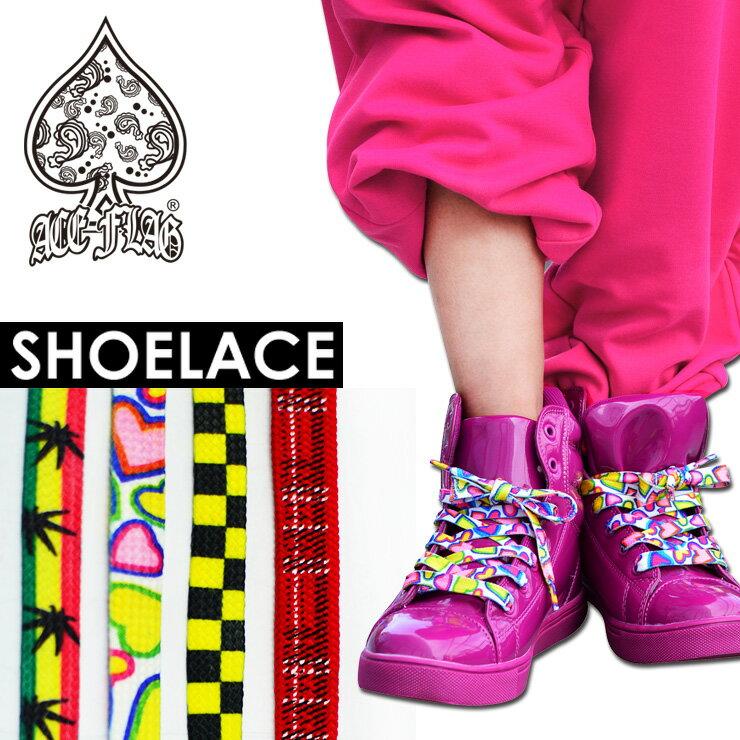 【AF-FW-KH-006】 ACE-FLAG 【チェック柄】【黒x黄チェッカー柄】【アニメハート柄】【ラスタヘンプ柄】シューレース 靴の印象をガラリと変える魔法の靴ひも靴紐 くつひも アクセサリー ポップでアートな人気柄の靴ひも大集合 02P03Dec16【楽ギフ_包装】