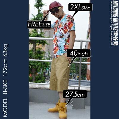 b系,ヒップホップ,ストリート系,ファッション,服,メンズ,レディース,Tシャツ,【AF-TS-TS-002】≪サラサラ,快適,ドレープがきいて型崩れしにくい≫,ACEFLAG,エースフラッグ,半袖,クルーネック,総柄,M,L,XL,2XL,3XL大きいサイズ,あり,02P03Dec16【楽ギフ_包装】