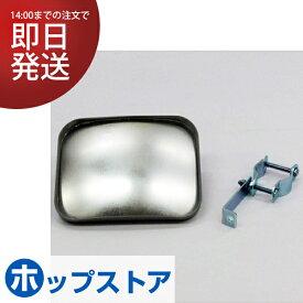 カーブミラー (ガレージミラー) HP-角20ポール グレー