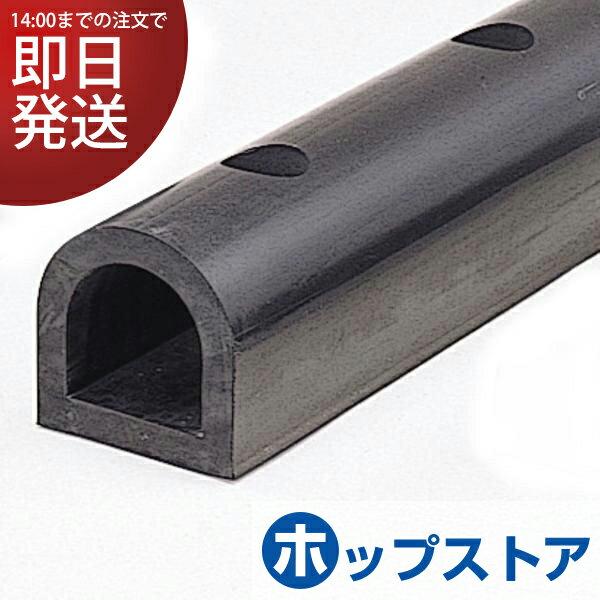 D型ゴム/かまぼこ型カーストッパー・ターミナルラバー(穴あき金具付) TR10-30