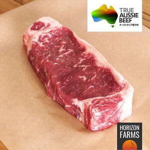 オーストラリア産 100% グラスフェッド プレミアム ビーフ アンガス牛 厚切り サーロイン ステーキ 300g 牧草牛 ホルモン剤不使用 抗生物質不使用 遺伝子組換え飼料不使用 ステーキ肉