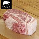北海道 どろぶた 放牧豚 肩ロース 1kg フリーレンジ ポーク 国産 高品質 豚肉 放牧 塊 北海道産