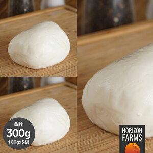 無添加 冷凍 モッツァレラ チーズ イタリア産 100g x 3 合計300g 高品質 イタリアン ナチュラル チーズ 個包装 丸 カプレーゼ モザレラ 丸ごと 副菜
