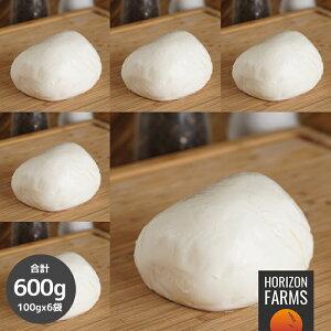 無添加 冷凍 モッツァレラ チーズ イタリア産 100g x 6 合計600g 高品質 イタリアン ナチュラル チーズ 個包装 丸 カプレーゼ モザレラ 丸ごと 副菜