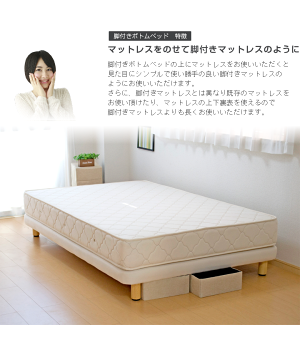https://www.rakuten.ne.jp/gold/hotake/ab/ab-layout2.png