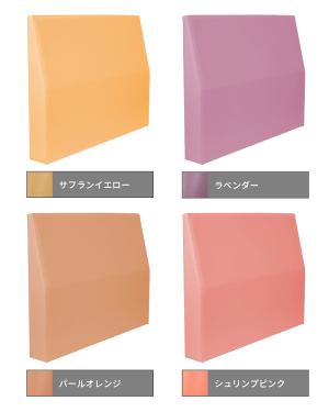 カラー:コーディアルレッド