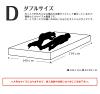 ★ (mattoresu Japan domestic spring mattresses double) 02P19Dec15 / mattress bonnel coils/double (140 cm in width)