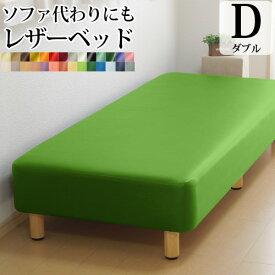 脚付きマットレス ベッド ダブル 硬め 高密度スプリング ソフトレザー仕様 幅140cm 本体厚み約25cm 3年保証 シンプル 収納 ダブル ベッド下収納 ベッド マットレス付き 合成皮革 マットレスベッド