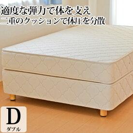 ダブルクッションベッド ダブル ボンネルコイル 幅140cm 日本製 3年保証