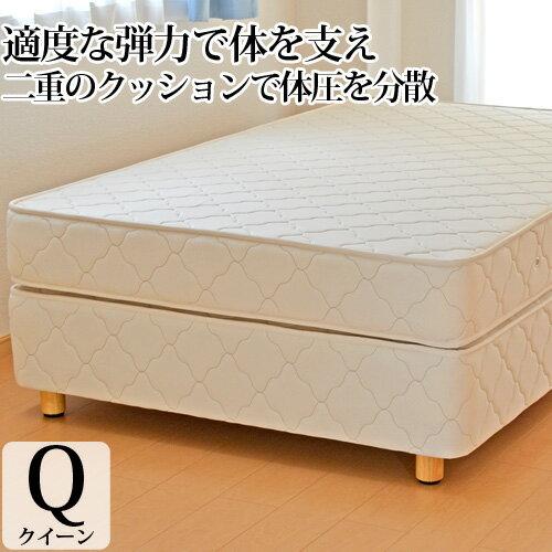ダブルクッションベッド クイーン ボンネルコイル 「ボトム・キルティング生地タイプ」(幅160cmまたは80cm×2本)【日本製 3年保証】