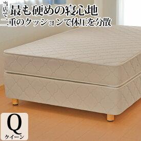 ダブルクッションベッド クイーン 硬め 高密度スプリング 幅160cmまたは80cm×2本 日本製 3年保証