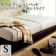 ダブルクッションベッド/スマートタイプヘッドレスタイプ/シングル/ポケットコイルマットレス付き(幅97cm)