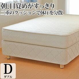 ダブルクッションベッド ダブル ポケットコイル 幅140cm 日本製 3年保証