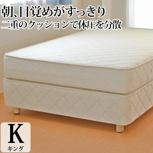 ダブルクッションベッド キング ポケットコイル 「ボトム・キルティング生地タイプ」(幅180cmまたは90cm×2本)【日本製 3年保証】