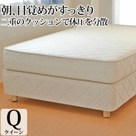 ダブルクッションベッド クイーン ポケットコイル 幅160cmまたは80cm×2本 日本製 3年保証 配達日指定可能