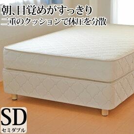 ダブルクッションベッド セミダブル ポケットコイル 幅120cm 日本製 3年保証