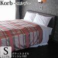 ベッドシングルマットレス付きベッド(ポケットコイル)プレミアムシリーズベッド「コルプ」(幅98cm)【日本製3年保証】ベッド合成皮革