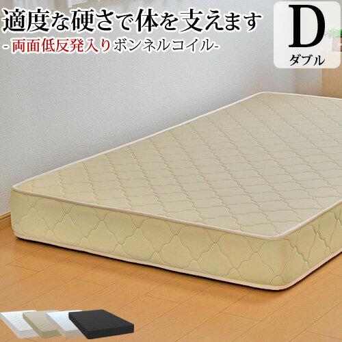 マットレス ダブル 低反発入り(両面追加) ボンネルコイル(幅140cm) 日本製 ベッド用マットレス ベッドマットレス