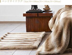 ベッドカバー/ダブル/200×220cm/EVELYNEPRELONGE/RCP