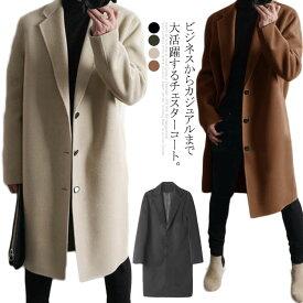 チェスターコート 大きいサイズ メンズ ロングコート 厚手 防寒 メルトン ロング丈 コート ゆったり オーバーサイズ メルトンコート アウター 防寒 暖かい ビジネス 無地