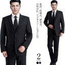 フォーマル スーツ リクルート 就活 メンズ 上下セット 2点セット ブラック ネイビー ビジネススーツ 大きいサイズ ジ…