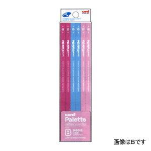 三菱 uni Palette 名入れ かきかた鉛筆 B・2B・4B・6B 鉛筆 パステルピンク鉛筆 1ダース 鉛筆名入れ無料代引き不可 【楽ギフ_名入れ】10P03Dec16