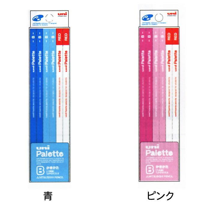 鉛筆名入れ無料代引き不可 三菱 uni Paletteかきかた鉛筆パステルシリーズ2B・B 10本・赤鉛筆2本【楽ギフ_名入れ】