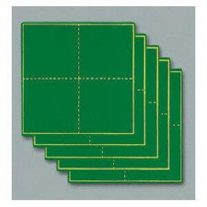 [ウチダ] 基本短冊黒板リバーシブルタイプ  両面 グリーン 1組(5枚) us8-616-6019