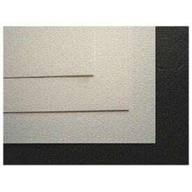 シリウス水彩画紙 厚口 1包(100枚)