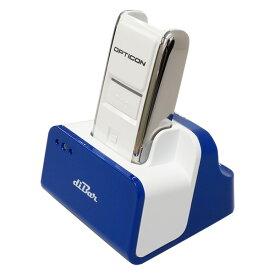 Bluetoothバーコードデータコレクター OPN-2002i-WHT 充電クレードル(青)セット 1年保証 レーザスキャナー MFi USBハブ機能クレードル DB-CLCRD-BLUE diBar オプトエレクトロニクス