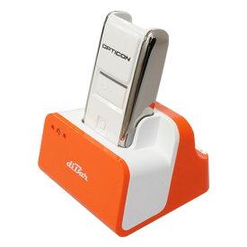 Bluetoothバーコードデータコレクター OPN-2002i-WHT 充電クレードル(オレンジ)セット 1年保証 レーザースキャナー MFi USBハブ機能クレードル DB-CLCRD-ORANGE diBar オプトエレクトロニクス