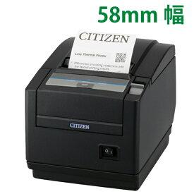 感熱紙レシートプリンター 黒 USB接続 用紙幅:3インチ(80mm対応) 2年保証 ペーパー上出し CT-S601IIシリーズ サーマルプリンター シチズン システムズ