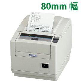 感熱紙レシートプリンター USB接続I 白 用紙幅:3インチ(80mm) 2年保証 ペーパー上出し CT-S601IIシリーズ サーマルプリンター シチズン システムズ