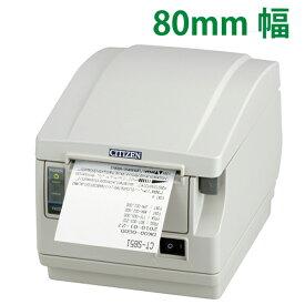 感熱紙レシートプリンター CT-S651II USB接続 3インチ幅 80mm幅 2年保証 ペーパー前出し シチズン システムズ