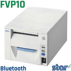 レシートプリンター FVP10 音声機能付 Bluetooth接続 アダプタ別売【1年保証】 ホワイト FVP10UBI2-24OF スター精密