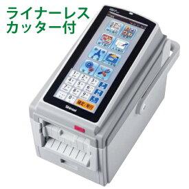 感熱ラベルプリンター neo7-H23T-CWL 無線LAN 用紙幅58mm ライナーレス用紙 自動カッター ACアダプター・ラベル作成ソフト付