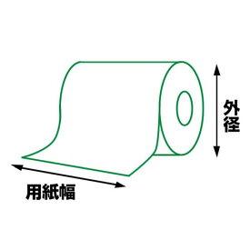【10巻】 感熱レシートロール紙 用紙幅58mm 外径80mm RP5880T
