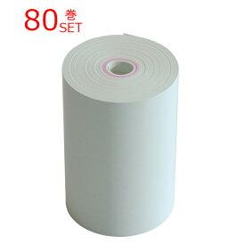 【80巻】 感熱レシートロール紙 用紙幅58mm 外径40mm 8mmコアレス R-DT058040-80