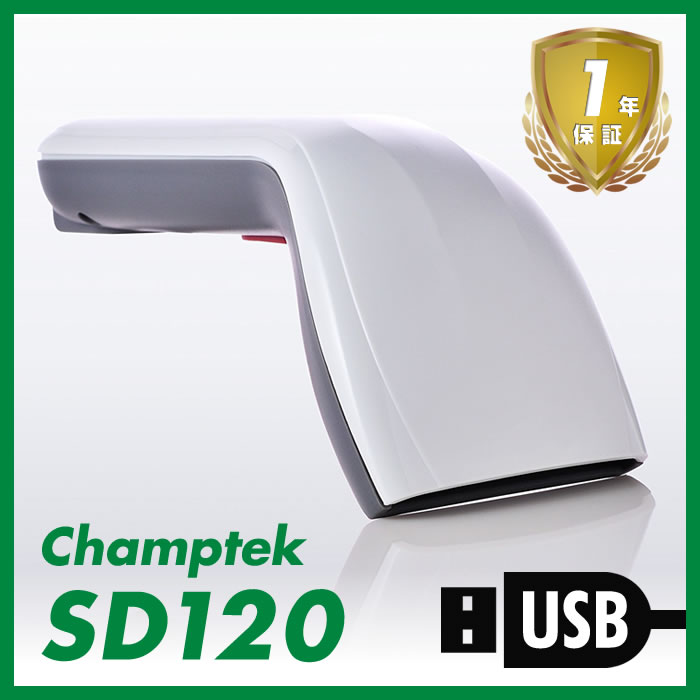 【特価】バーコードリーダー SD120(USB接続)CCDタッチスキャナー 液晶画面読み取り Champtek【1年保証】