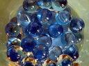 【ビー玉】 カラーマーブル 12.5mm 500入 ブルー