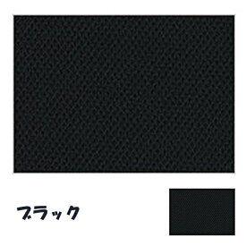 音響用(スピーカー用)サランネットジャージークロス Bタイプ 全17色