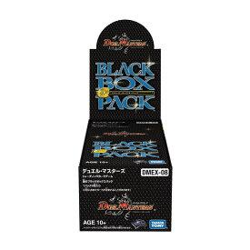 デュエル・マスターズTCG 謎のブラックボックスパック DMEX-08 【1/25発売】